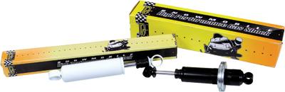 Sports Parts Hydraulic Ski Shock