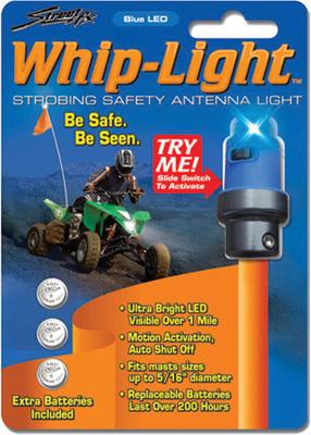 Street FX Antenna Whip-Light