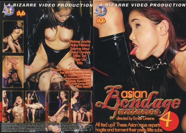 Asian Bondage Fantasies 4