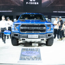 Highlights from the 2020 Ford Truck Lineup