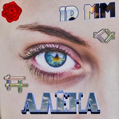 Aljona Cover