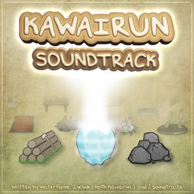 Kawairun Soundtrack Cover