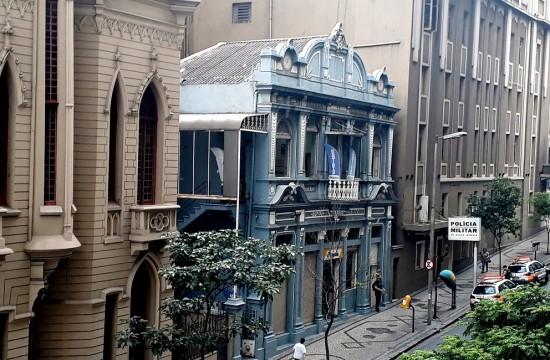 """Palestra """"Rua da Bahia: patrimônio cultural, arquitetura e memória"""""""