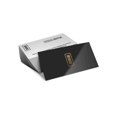 Cartão Duplo (178x48mm) - Verniz UV Total Brilho - 4x4 cores (COM VERSO)