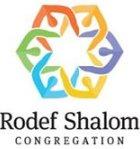 Rodef Shalom Congregation - Logo