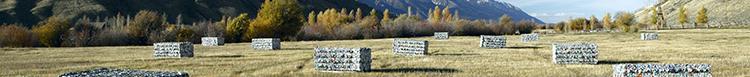 Teton County ISWR