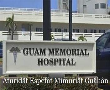 Guam Memorial Hospital Authority