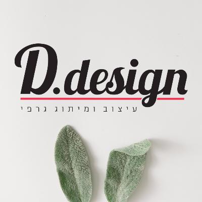 d.design Design Studio Profile Image