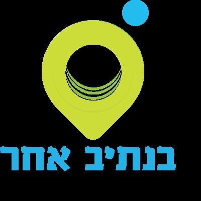 Yossi Sheetrit - a different path Profile Image