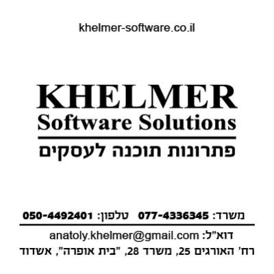 Hlmr Software Solutions Profile Image