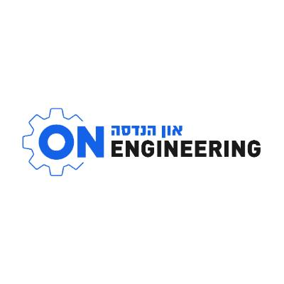 On Engineering Profile Image