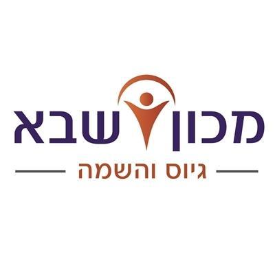 Institute of Sheba Profile Image