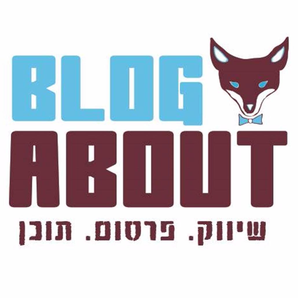 BlogAbout- Content Marketing Profile Image