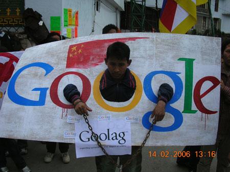Google Goolag
