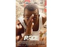 Movie was released  2/19/16  PG-13