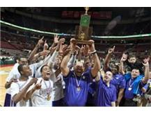 2012 BOYS BASKETBALL STATE CHAMPIONS