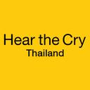 Thailand 2019