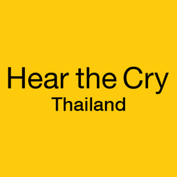 Theresa Patton's fundraiser for Thailand 2019