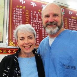 Steve and Ann Cretin's Staff Support Fundraiser