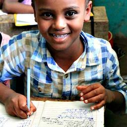 Unsponsored Children's Education Fund