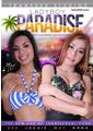 LADYBOY PARADISE (12-29-15)