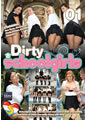 DIRTY SCHOOLGIRLS 1 (02-04-16)