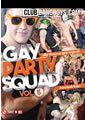 GAY PARTY SQUAD 05 (08-25-16)