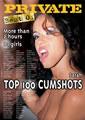 TOP 100 CUMSHOTS