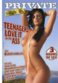 TEENAGERS LOVE IT IN THE ASS (DISC)