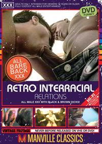RETRO INTERRACIAL RELATIONS (8/28/18) Medium Front