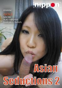 ASIAN SEDUCTIONS 02 (1-22-19) Medium Front