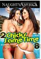 2 CHICKS SAME TIME 08 (11-04-10)