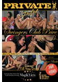 SWINGERS CLUB PRIVE 03 (07-12-12)