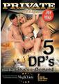 5 DPS (07-19-12)
