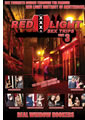 RED LIGHT SEX TRIP 03 (08-02-12)