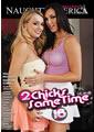 2 CHICKS SAME TIME 16 (03-06-14)