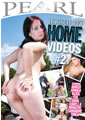 HOUSEWIFE HOME VIDEOS 02 (06-26-14)