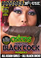 ASIANS HORNY FOR BLACK COCK 02 (07-17-14