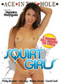 SQUIRT GIRLS (11-25-14)