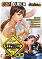 STREET SUCKERS 03 (01-08-15)