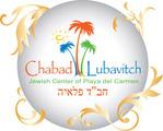 Chabad%20playa%20del%20carmen