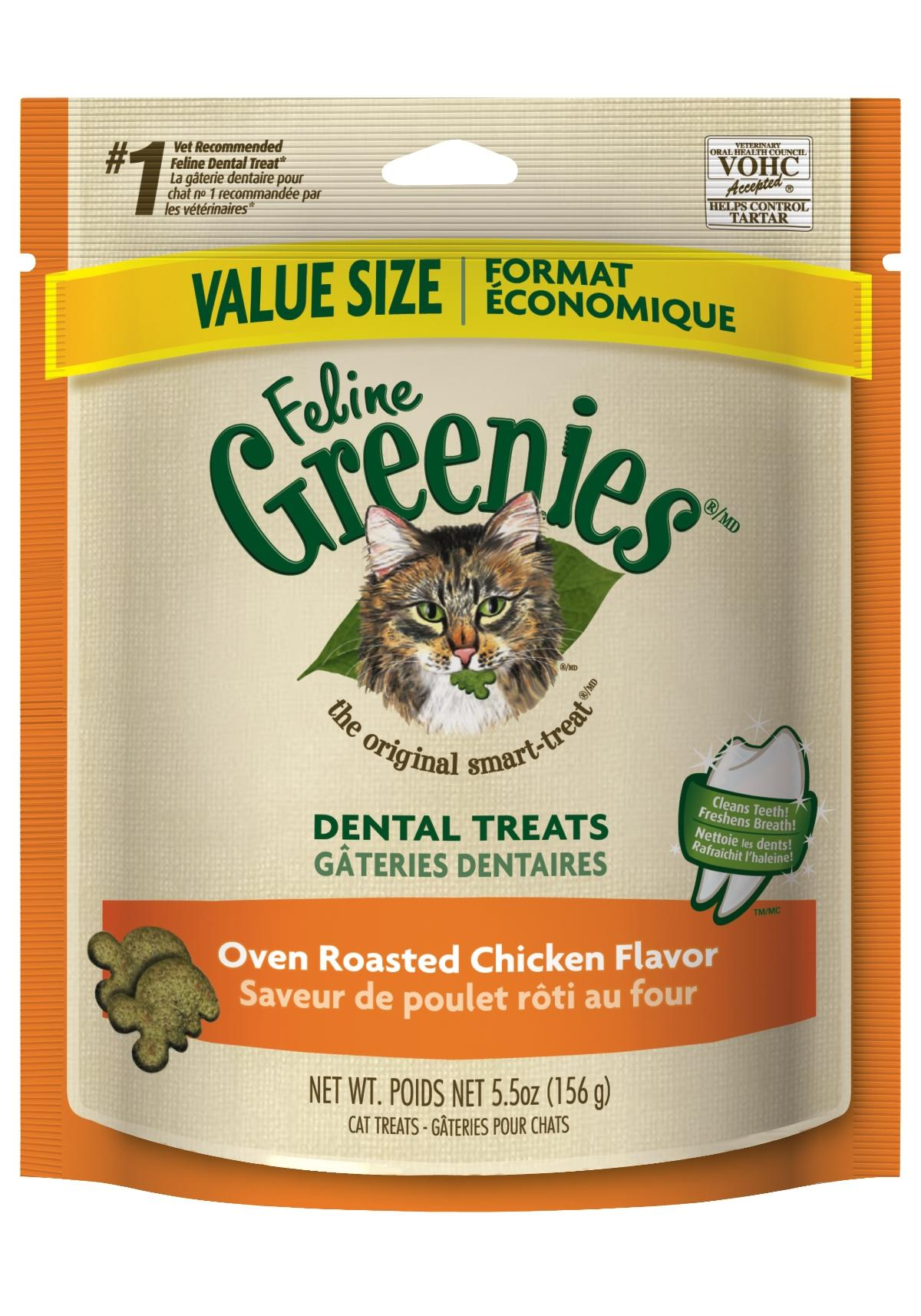 Dental Treats Oven Roasted Chicken Flavor thumbnail3