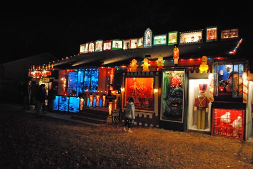 Shawnee Mission Park Christmas Lights