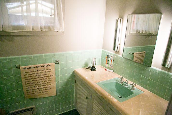 Bathroom_PV