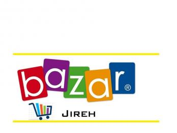 Bazar Jireh