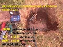 orj servicios y construcciones de pozo a tierra eirl