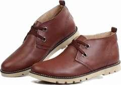 Renshoes