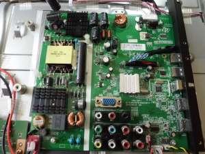 Electronica & sistemas digitales