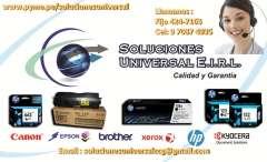 soluciones universal eirl