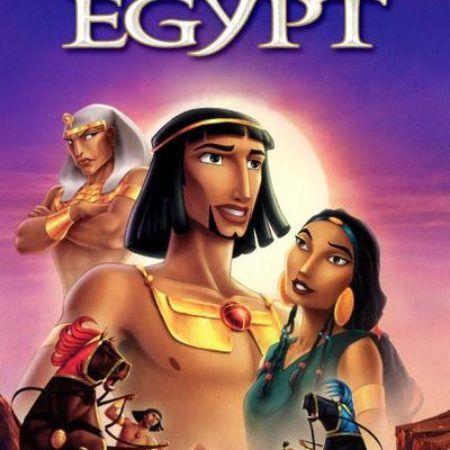 Prince of Egypt Movie